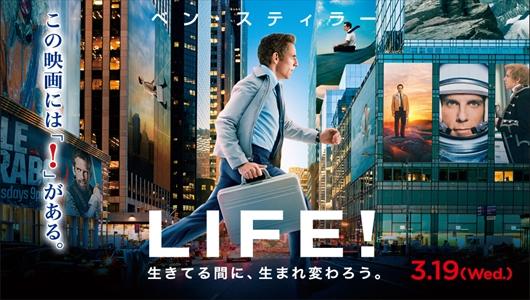 LIFE!の画像