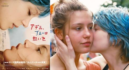 アデル、ブルーは熱い色の画像