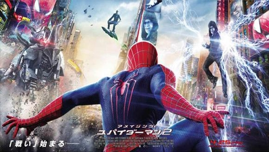 amazing-spiderman2