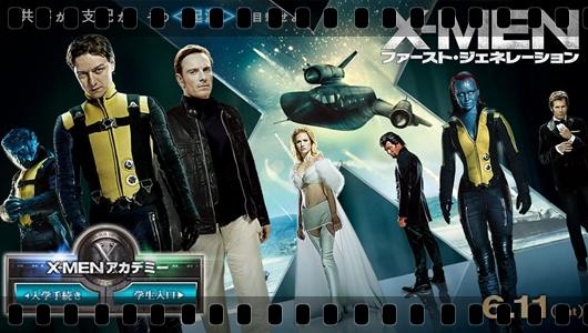 X-MEN ファースト・ジェネレーションの画像