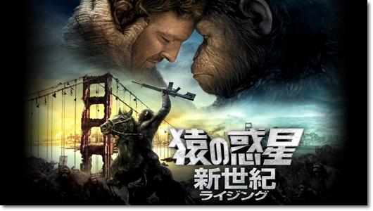 猿の惑星 新世紀の画像