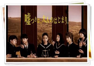 ソロモンの偽証 後編・裁判 映画